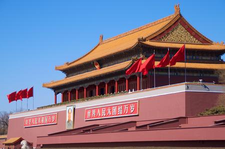 The Mausoleum of Mao Zedong in Tiananmen Square in Beijing, China