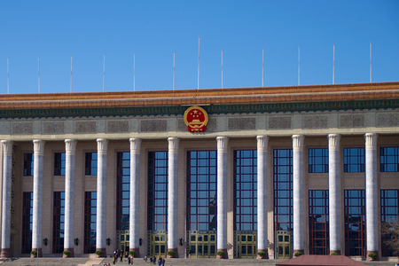 great hall: Great Hall of the People In Tiananmen Square in Beijing, China