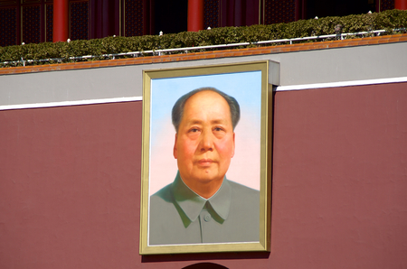 Painted Portrait Of Chairman Mao Zedong Outside His Mausoleum In Tiananmen Square In Beijing China