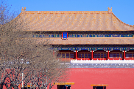 The Upright Gate Leading From Tiananmen Square Into The Forbidden City In Beijing, China With Trees In The Foreground Editorial