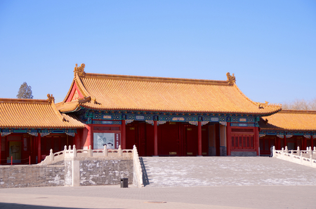 tradition: A Traditional Chinese Building Within The Forbidden City In Beijing, China Editorial