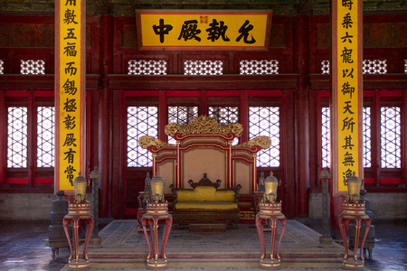 preserving: The Throne Room Inside The Hall Of Preserving Harmony In The Forbidden City In Beijing, China