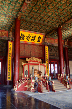 The Emperor's Throne In The Hall Of Preserving Harmony In The Forbidden City In Beijing, China Editorial