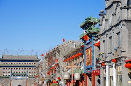 Chinese Shops In The Qianmen (Zhengyangmen) Area Of Beijing, China