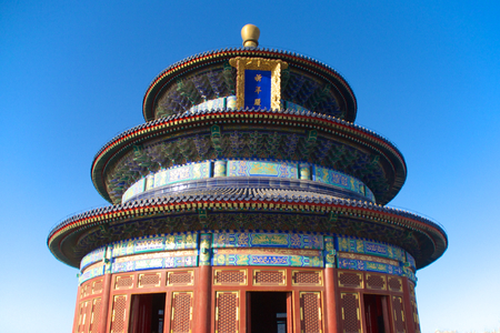 The Hall Of Prayer of The Temple Of Heaven In Beijing, China Banco de Imagens