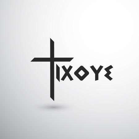 Gray Christian Cross met Grieks woord Ixoye Stockfoto
