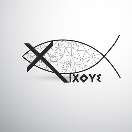 Donkergrijs Christian Fish Cross en Ixoye op de lichte achtergrond Stockfoto - 89173755