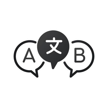 Three chat speech bubbles, language translation icon, chinese to english. International Forum icon. Communication concept. Stock vector illustration isolated