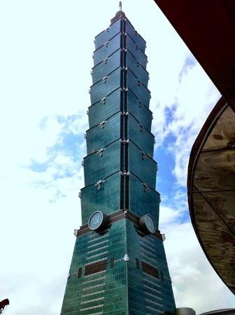 reflective: Taipei 101 Building, Taiwan