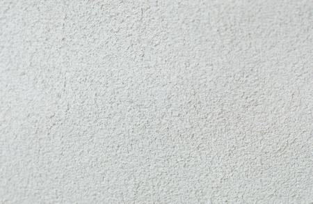 Texture de macro en cuir beige