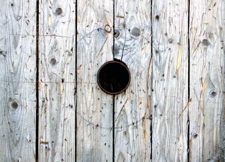 Wooden texture. It is possible to use as a background. photo