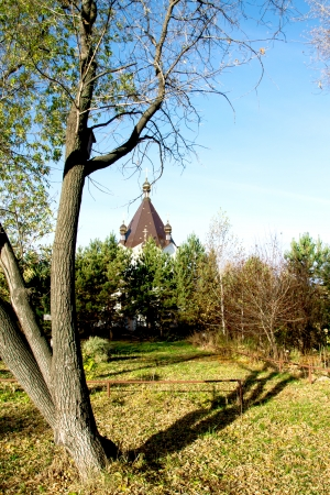 autumn landscape on the background of the Orthodox Church photo