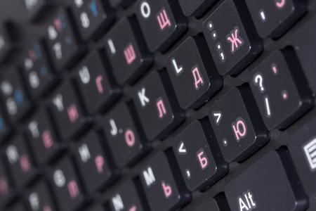 Computer keyboard black Stock Photo
