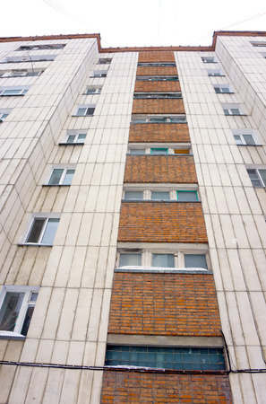 multistory: wall with windows multistory building Stock Photo