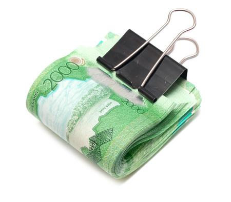 kazakhstan: Clipped money of Kazakhstan