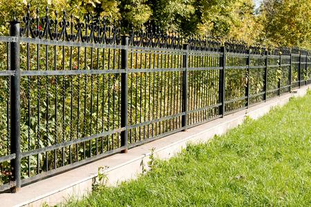 openwork: openwork metal fence