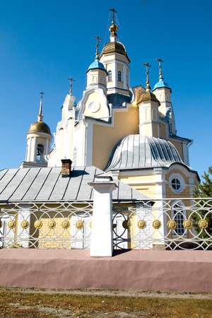 domes: Orthodox church with gold domes