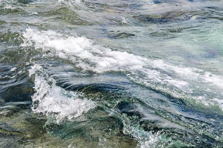 sea waves nature, landscape Stockfoto