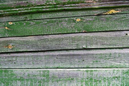 old wooden fence grunge background