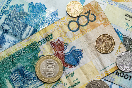 Banknotes and coins of Kazakhstan.