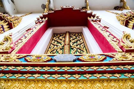 bouddhisme: Fen�tre au bouddhisme