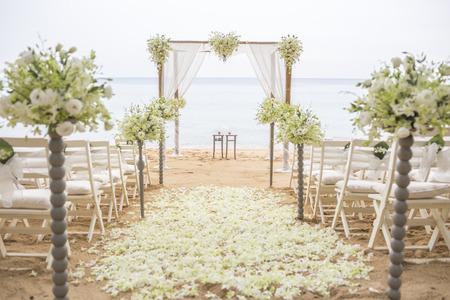 結婚式を設定します。