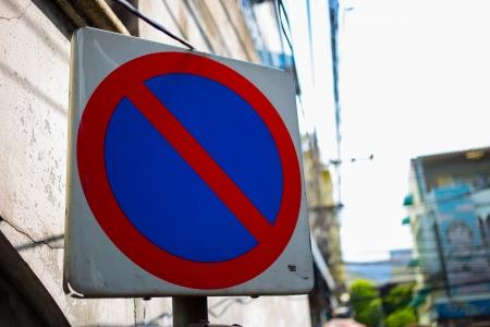 disallow: Stop