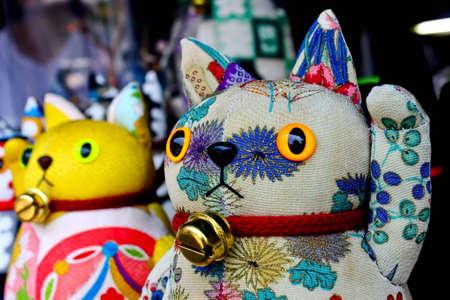 maneki neko: Japanese lucky cat (Maneki - neko)