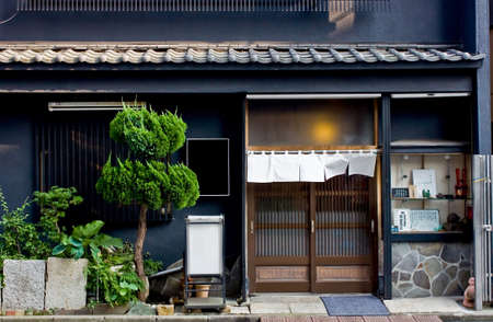 tea ceremony: Japanese food shop Stock Photo