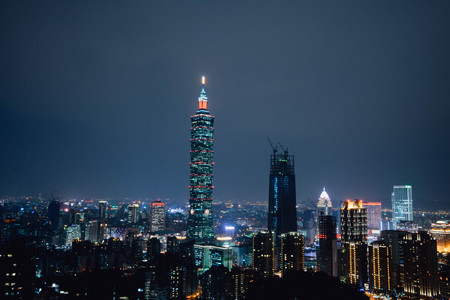 Skyline view of Taipei city