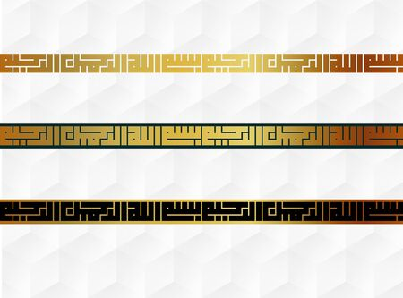 Set islamic Prayer Geometric Curb. Vector illustration