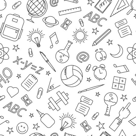 Doodle pattern on the theme of education. Vector illustration on a white background. Ilustração
