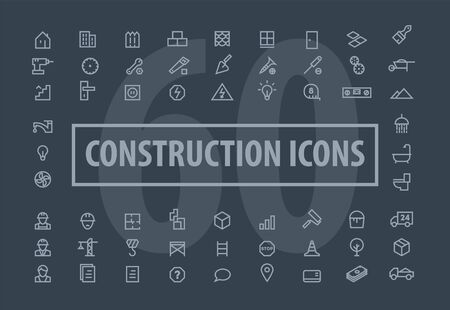 Collection construction and repair icons. Vector illustration