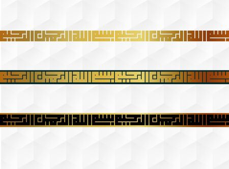Islamic Prayer Geometric Curb on white background. Vector illustration