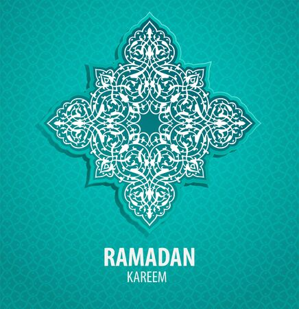 stock-vector islam ramadan background greeting card emerald colors illustration kareem geometric pattern Ilustração