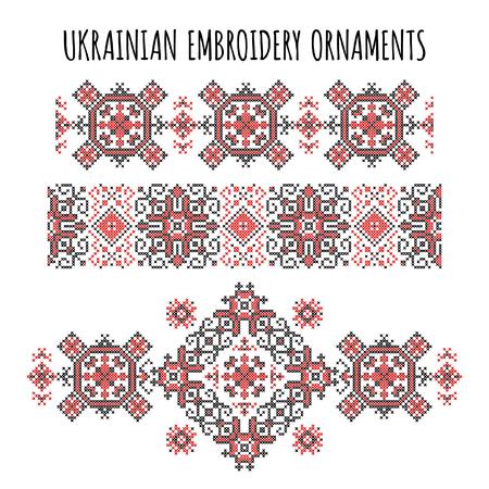 Collection of ukrainian national decrative ornaments