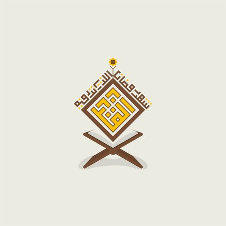 Arabic Calligraphy. Ramadan Kareem. Kufi Calligraphy style. Quran Ornament Design. Text mean is