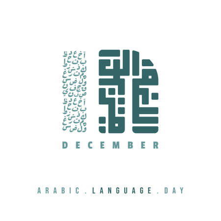 Arabic Language Day with Typography number of 18 for celebrate on 18 december with arabic text that mean on number 8 is Arabic Language. 向量圖像