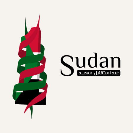 Typography design of number 1. Template design for Sudan Independence Day on 1 January. Arabic text mean is Happy Independence Day. Vetores