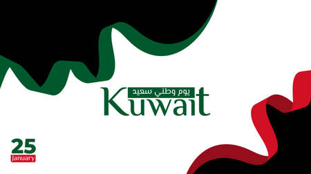 Background of Kuwait flag vector illustration. arabic text mean is Happy independence day. Good template for Kuwait National Day design