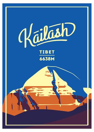 Mount Kailash in Himalayas, Tibet outdoor adventure poster. mountain illustration.