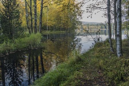 Pond in Kladska village in autumn sunny morning