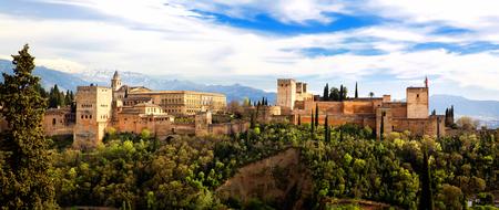 Panoramic view of the Alhambra from Mirador de San Nicolas, Granada Stock Photo
