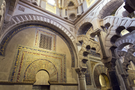 Mihrab of the Grand Mosque Mezquita cathedral of Cordoba, Andalusia, Spain