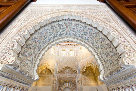 Beautiful interior of the Moorish Madrasah of Granada, Andalusia, Spain