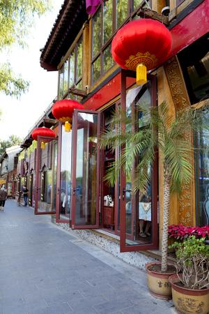 Walking in the old city of Beijing