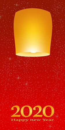 New year greetings for year 2020 with bright red background with glowing stars with yellow lights and flying chinese lucky lanterns with clematis with number Illustration