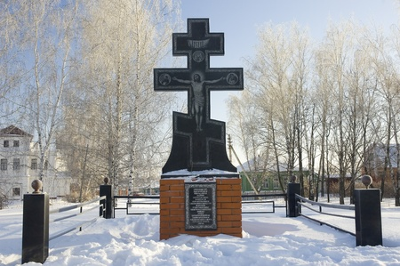Cross of worship on a place of an altar of the Cathedral of Prelate Nikolay