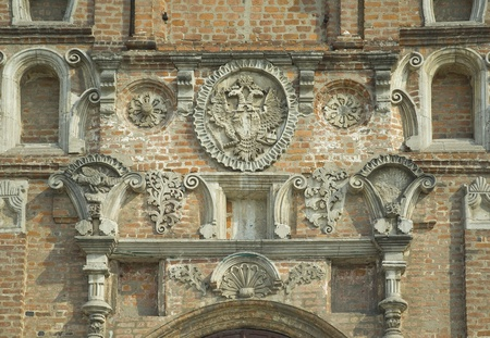 doubleheaded: Tula  Double-headed eagle on the facade of the Dormition Cathedral