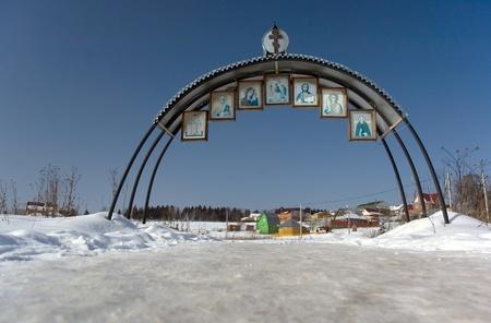 sacred source: Oznobishino village  Track to a sacred source with stilized gate  Podolsk region  Russia Editorial